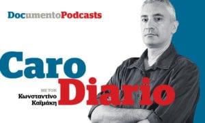 Podcast – Caro Diario: Η ιστορική μαρτυρία και αξία του «Κβο Βάντις Άιντα;»