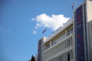Στη Βουλή οι παραλείψεις της ΕΡΤ στις μεταδόσεις των Ελλήνων αθλητών στους Ολυμπιακούς Αγώνες