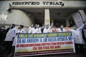 ΟΕΝΓΕ για υποχρεωτικότητα εμβολίων: Η κυβέρνηση θέλει να ξεπλύνει τις εγκληματικές ευθύνες στη διαχείριση της πανδημίας