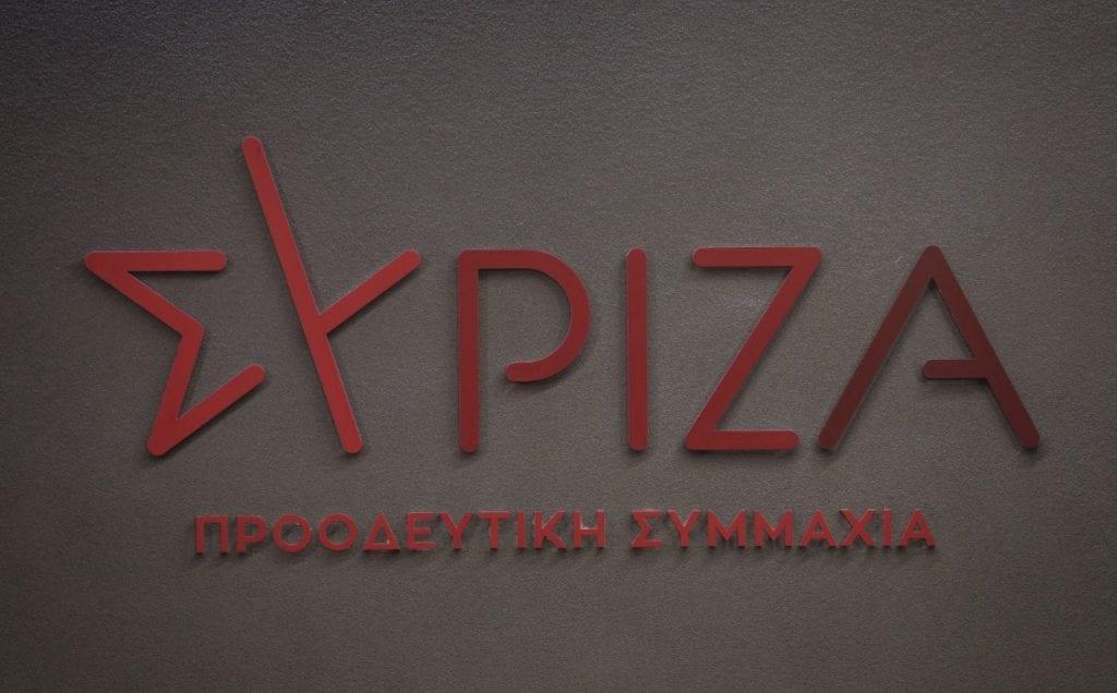 Το μήνυμα του ΣΥΡΙΖΑ για την 47η επέτειο από την αποκατάσταση της Δημοκρατίας