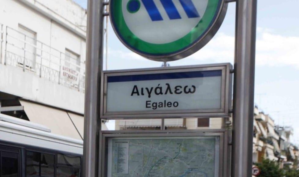 Φάρσα το τηλεφώνημα για βόμβα στο μετρό του Αιγάλεω