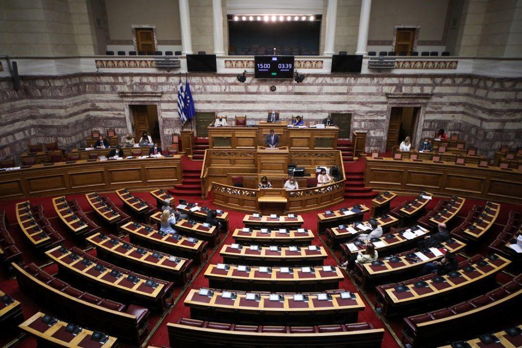Μόνο με τις ψήφους της ΝΔ η έγκριση του νομοσχεδίου για το Ταμείο Ανάκαμψης