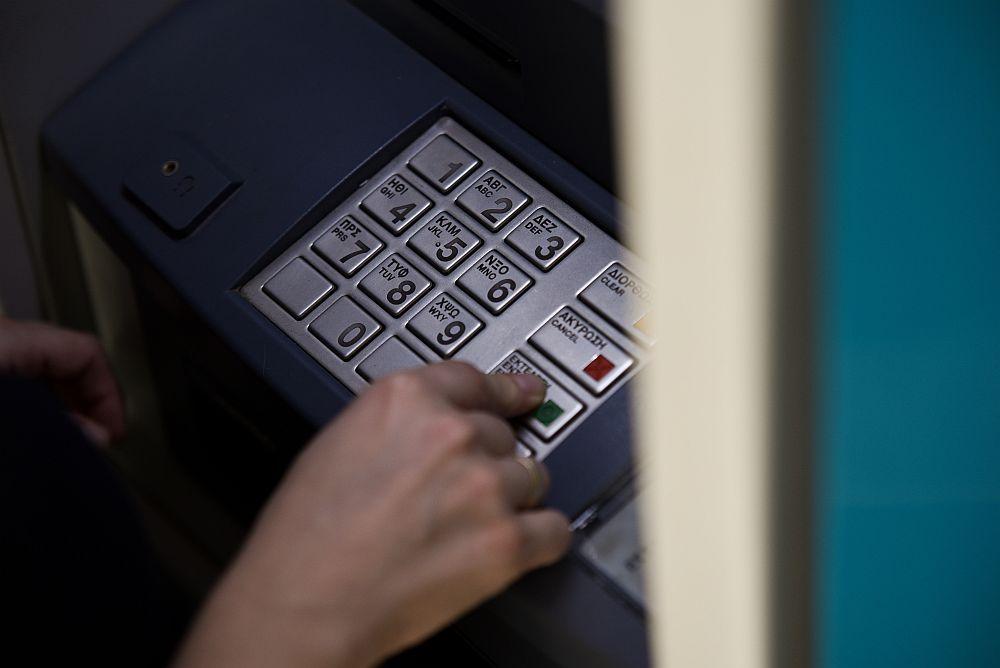 Ένα τραπεζικό κατάστημα ανά δήμο με νομοθετική ρύθμιση ζητά η ΚΕΔΕ