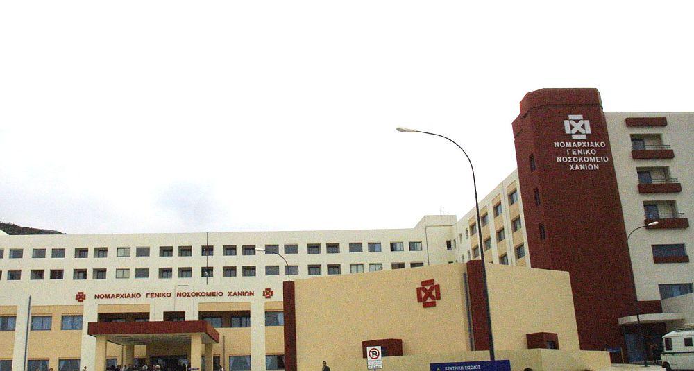 Νοσοκομείο Χανίων: Κινδυνεύει να ξεμείνει από προσωπικό – Ανεμβολίαστοι 400 εργαζόμενοι