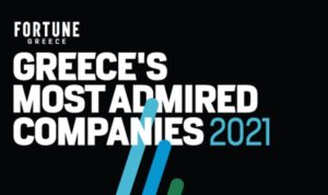 H AbbVie αναδεικνύεται ως μία από τις 20 πιο αξιοθαύμαστες επιχειρήσεις στην Ελλάδα