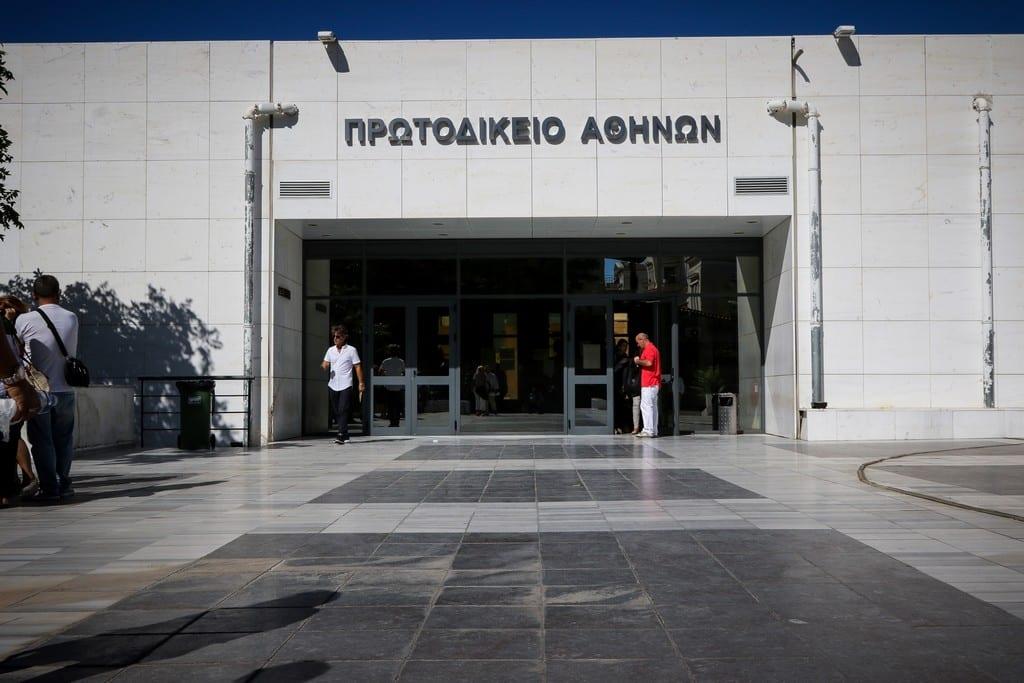 Και μετά θέλουμε και επενδύσεις: Κλειστό ξανά λόγω καύσωνα το Πρωτοδικείο Αθηνών