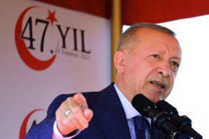 Καταδίκη Ερντογάν για τις «μονομερείς ενέργειές» του στην Κύπρο από το Συμβούλιο Ασφαλείας του ΟΗΕ