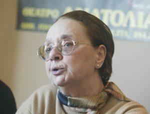 Πέθανε η ηθοποιός Μάγια Λυμπεροπούλου
