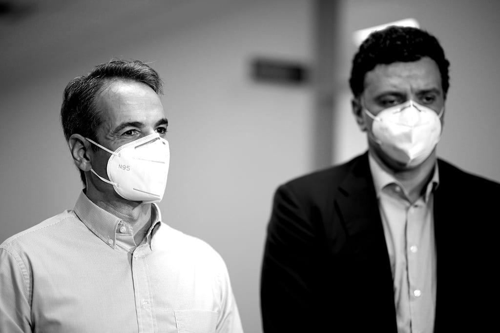 Ο Μητσοτάκης ξέχασε ότι εγκαινίαζε έργο του ΣΥΡΙΖΑ όταν πήγε στο Κέντρο Υγείας στο Κερατσίνι