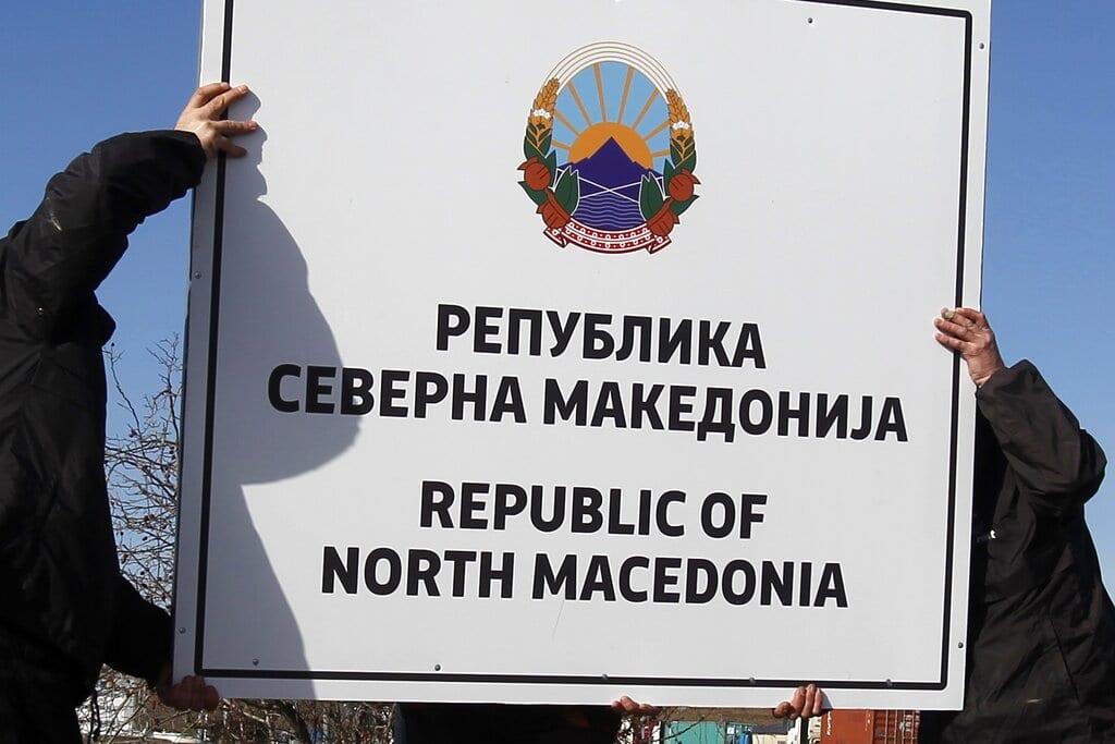 Βόρεια Μακεδονία: Ο Ζόραν Ζάεφ υπέβαλε αίτηση για το νέο διαβατήριο με το νέο όνομα της χώρας