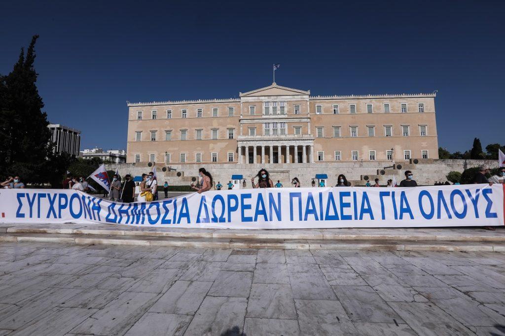 Δυναμικό «όχι» εκπαιδευτικών και μαθητών στο αντιδραστικό νομοσχέδιο Κεραμέως (Photos)