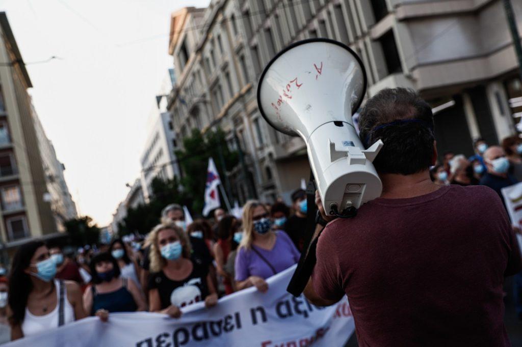 Πανεκπαιδευτικό συλλαλητήριο κατά του νομοσχεδίου Κεραμέως για το «νέο σχολείο»