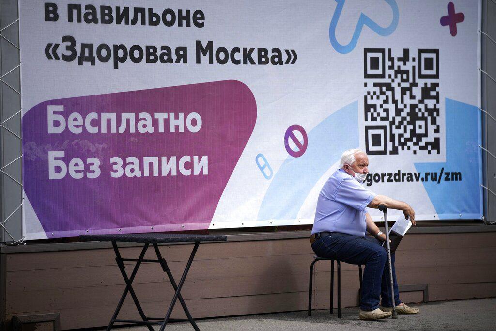 Ρωσία – Κορονοϊός: 799 θάνατοι μέσα σε ένα 24ωρο