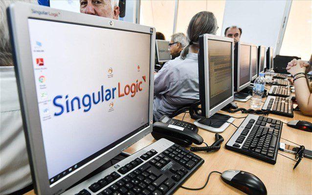 SingularLogic: Νέο ΔΣ για τη νέα εποχή της