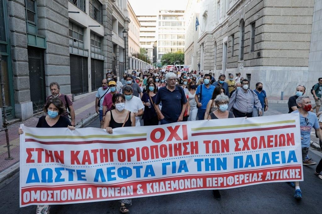 Μαζική κινητοποίηση στο κέντρο της Αθήνας κατά του νέου νομοσχεδίου Κεραμέως για την αξιολόγηση (Photos)