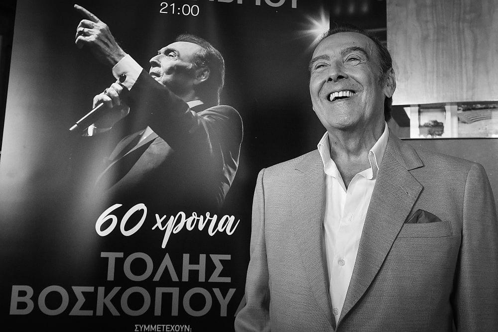 Πέθανε ο Τόλης Βοσκόπουλος, ο «πρίγκιπας» του ελληνικού πενταγράμμου (Video)
