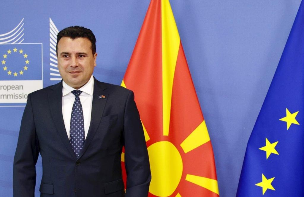 Βόρεια Μακεδονία: Από Δευτέρα τα νέα διαβατήρια θα αναγράφουν το νέο όνομα της χώρας