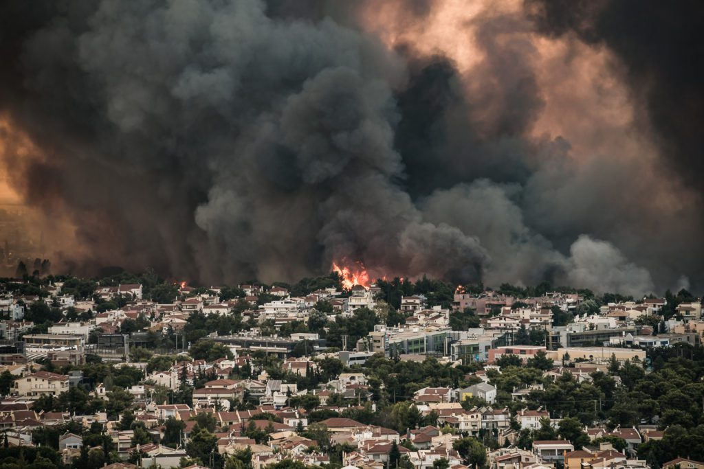 Οδηγίες του υπουργείου Υγείας για την ατμοσφαιρική ρύπανση από αιωρούμενα σωματίδια λόγω πυρκαγιάς