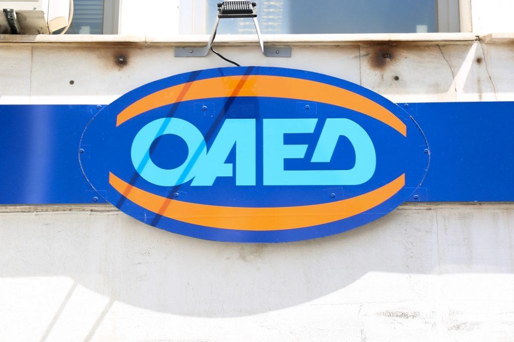 «Μαύρα» μαντάτα από τον ΟΑΕΔ – Αύξηση της ανεργίας κατά 5,64% τον Ιούλιο