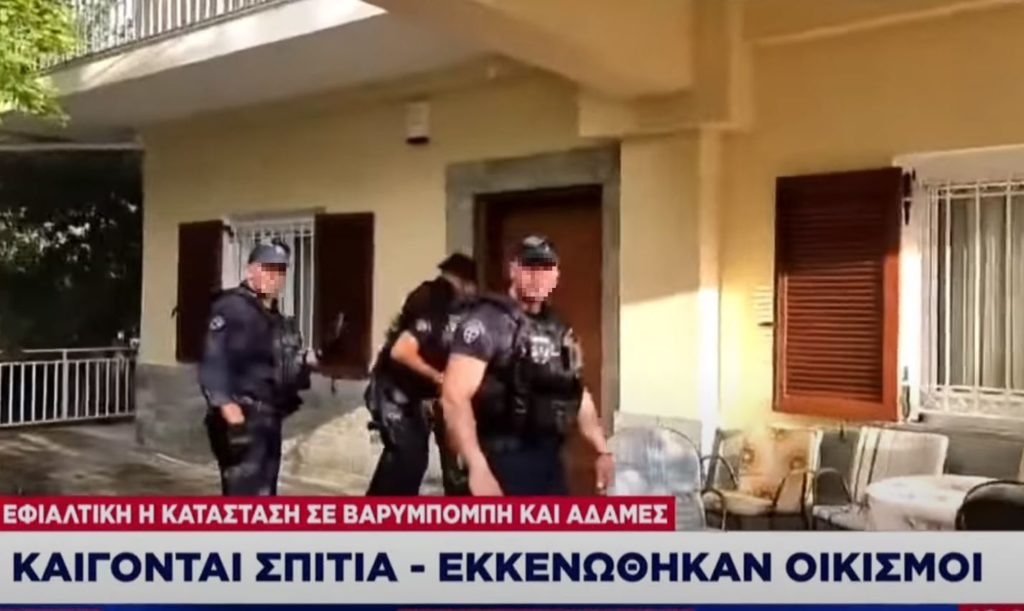 Φωτιά στη Βαρυμπόμπη: Όταν ο δημοσιογράφος του ΣΚΑΪ δίνει… «οδηγίες» στους αστυνομικούς (Video)