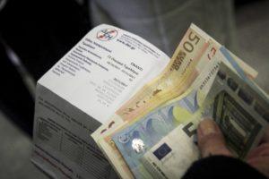 ΔΕΗ: Αύξηση Μετοχικού Κεφαλαίου και διαδικασίες που απαγορεύονται στην ελληνική χρηματαγορά