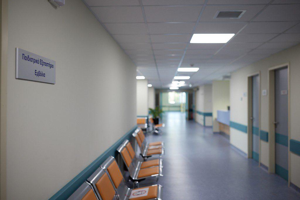 Κέρκυρα: Ψήφισμα των εργαζόμενων Νοσοκομείου για τους υποχρεωτικούς εμβολιασμούς