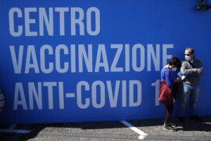 Ιταλία: Επίθεση «χάκερς» στους κεντρικούς υπολογιστές του εμβολιαστικού κέντρου της Ρώμης