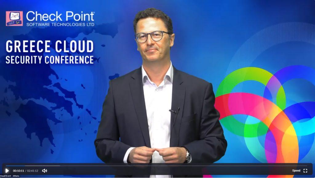Check Point: Μεγάλο ενδιαφέρον συγκέντρωσε το πρώτο συνέδριο « The Cloud Security Conference»