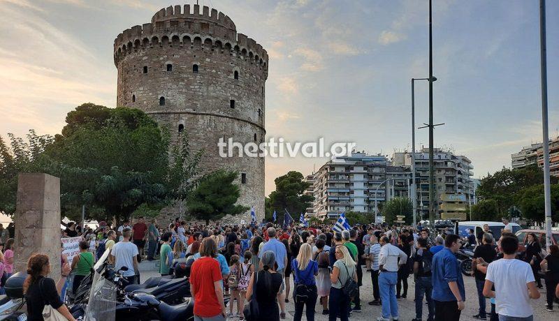 Πορεία κατά του υποχρεωτικού εμβολιασμού στο κέντρο της Θεσσαλονίκης (video)