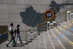Κίνα: Σε συμφωνία η Evergrande με ομολογιούχους για την καταβολή τόκων ομολόγων