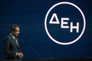 Σοκ και δέος: Μέσω αύξησης μετοχικού κεφαλαίου κατά 750 εκατ. ευρώ η κυβέρνηση Μητσοτάκη ιδιωτικοποιεί τη ΔΕΗ