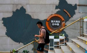 Το lockdown επέστρεψε στην Κίνα –  Επιβλήθηκε σε πόλη 4 εκατ. κατοίκων λόγω της εμφάνισης κρουσμάτων