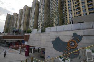 Κίνα: Κοντά στη κατάρρευση η Evergrande – Φόβοι για εξελίξεις στη παγκόσμια οικονομία