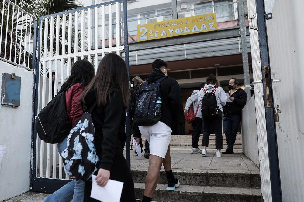 ΣΥΡΙΖΑ για σχολεία: Το σύνολο της κοινωνίας θα πληρώσει τις εγκληματικές επιλογές Μητσοτάκη