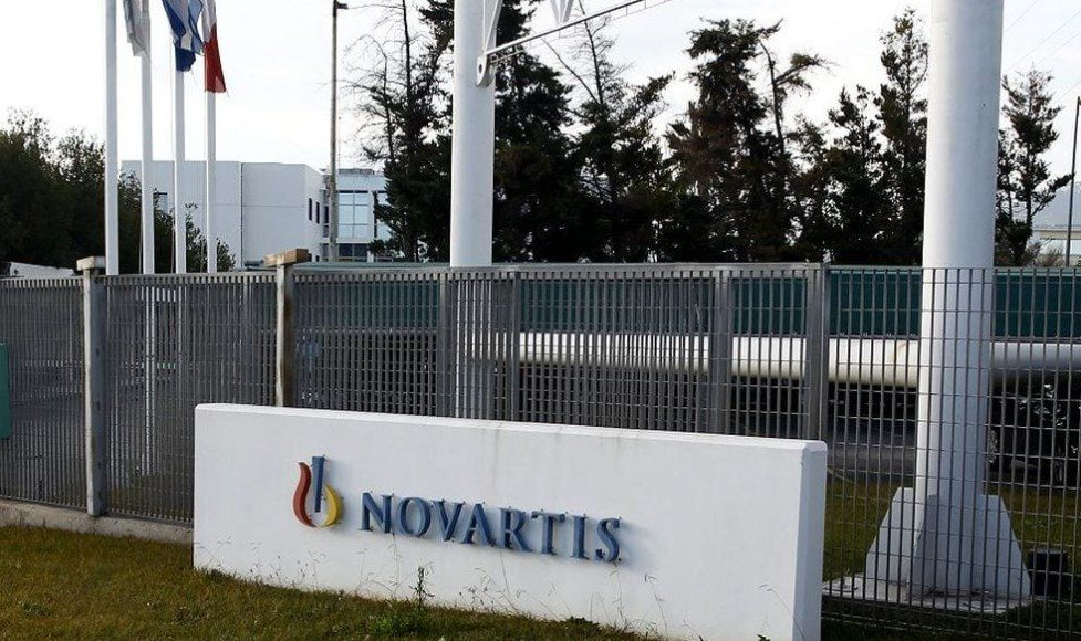 ΣΥΡΙΖΑ: Παίζει καθυστερήσεις η κυβέρνηση και δεν ζητά αποζημίωση από τη Novartis
