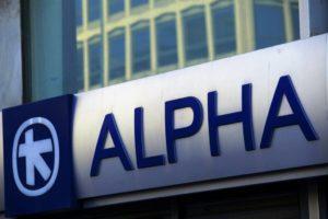 Βασίλης Ψάλτης: «Ένα βήμα μπροστά η Alpha Bank στη συντονισμένη προσπάθεια ανάκαμψης της ελληνικής οικονομίας»