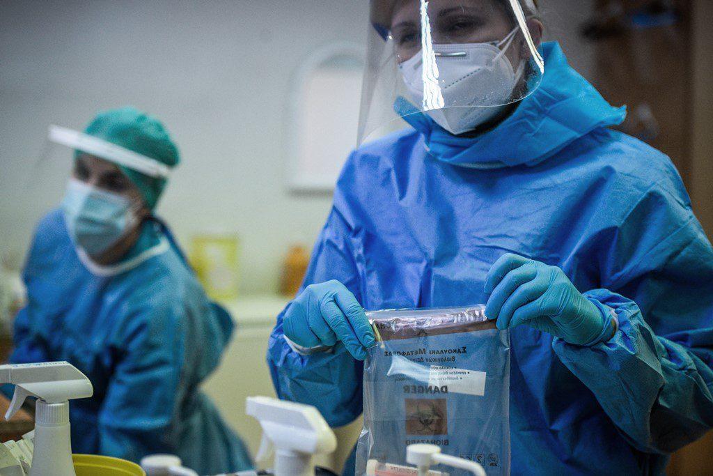 Μεροληπτική ιατρική και επιστημονικός πλουραλισμός