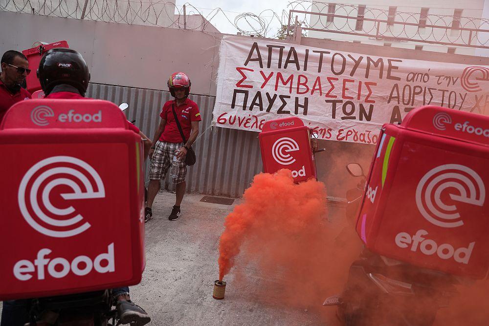 Τούρκοι διανομείς: «Εργαζόμενοι της e-food στην Ελλάδα δεν είστε μόνοι!»