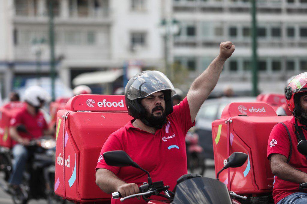 Οι εργαζόμενοι της e-food έδειξαν ότι οι μάχες κερδίζονται στο δρόμο