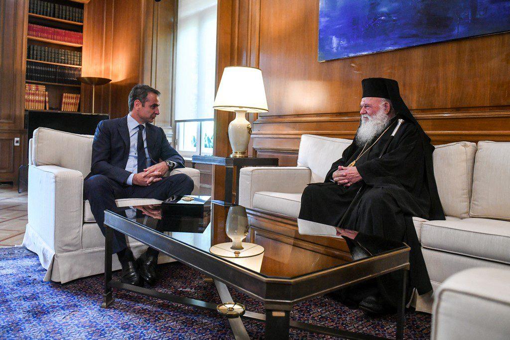 «Ιερή» επιχορήγηση 4.500.000 ευρώ από την κυβέρνηση Μητσοτάκη στην Εκκλησία