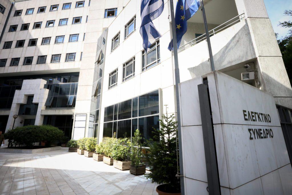 Στην Ολομέλεια του Ελεγκτικού Συνεδρίου οι περικοπές σε συντάξεις του Δημοσίου