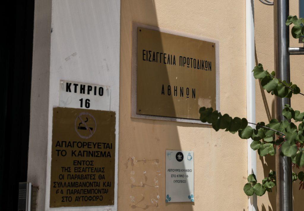 Στην Ευελπίδων η πρώην παίκτρια ριάλιτι για τα 7,8 κιλά κοκαΐνης