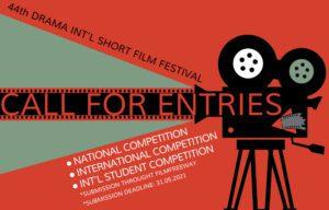 44ο Φεστιβάλ Δράμας: Ο Χρυσός Διόνυσος στην ταινία «Brutalia, εργάσιμες μέρες» του Μανώλη Μαυρή