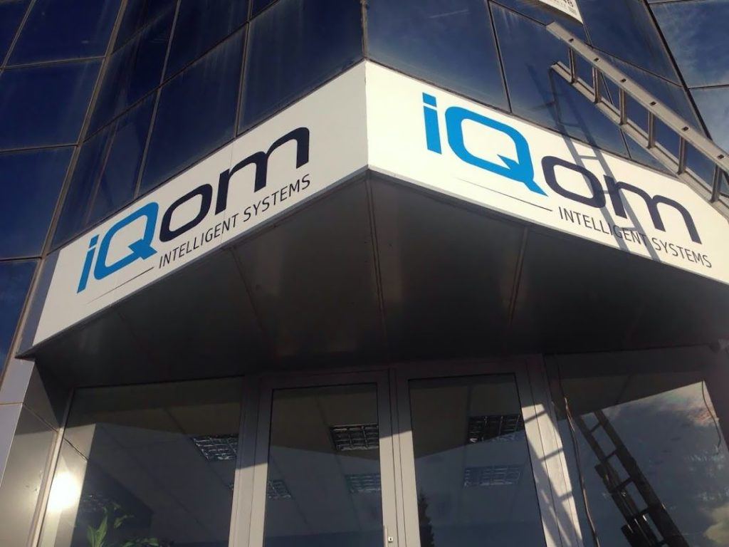 Epsilon SingularLogic: Με 1,8 εκατ. ευρώ εξαγόρασε την iQom