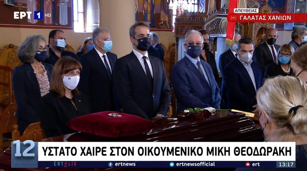 Κηδεία Μίκη Θεοδωράκη: Μεταξύ της πολιτικής ηγεσίας και ο Βαγγέλης Μαρινάκης;