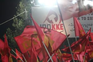 Φεστιβάλ ΚΝΕ – Οδηγητή: Η κομμουνιστική γιορτή που σφράγισε την μεταπολίτευση