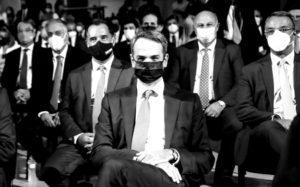 Ευρωβαρόμετρο: Αποδοκιμασία κυβέρνησης Μητσοτάκη για πανδημία και οικονομία