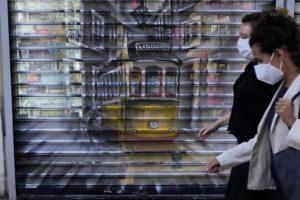 Πορτογαλία: Αίρει τους περισσότερους περιορισμούς για την πανδημία