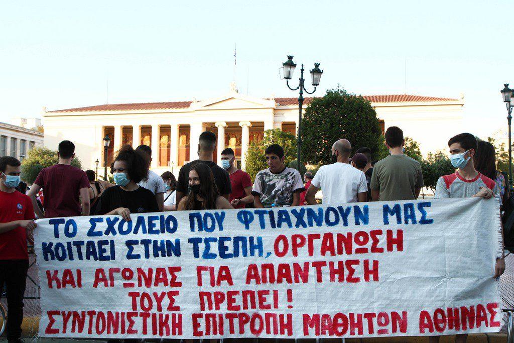 Πανεκπαιδευτικό συλλαλητήριο την Τετάρτη κατά των μέτρων για το άνοιγμα των σχολείων
