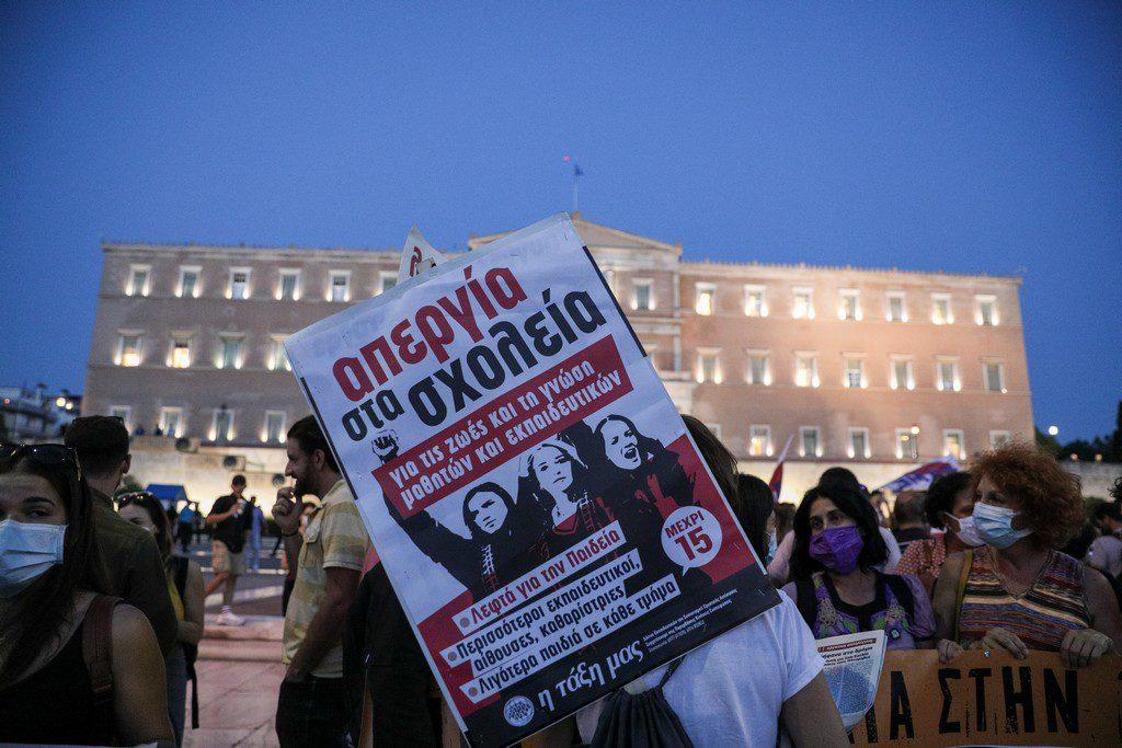 Πανεκπαιδευτικό συλλαλητήριο: Δυναμική απάντηση ενάντια στα σχέδια της Κεραμέως για το άνοιγμα των σχολείων (Photos)